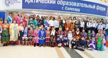 Итоги региональной выставки «Образовательный этнопарк «Аркториум» в рамках III Арктического образовательного форума