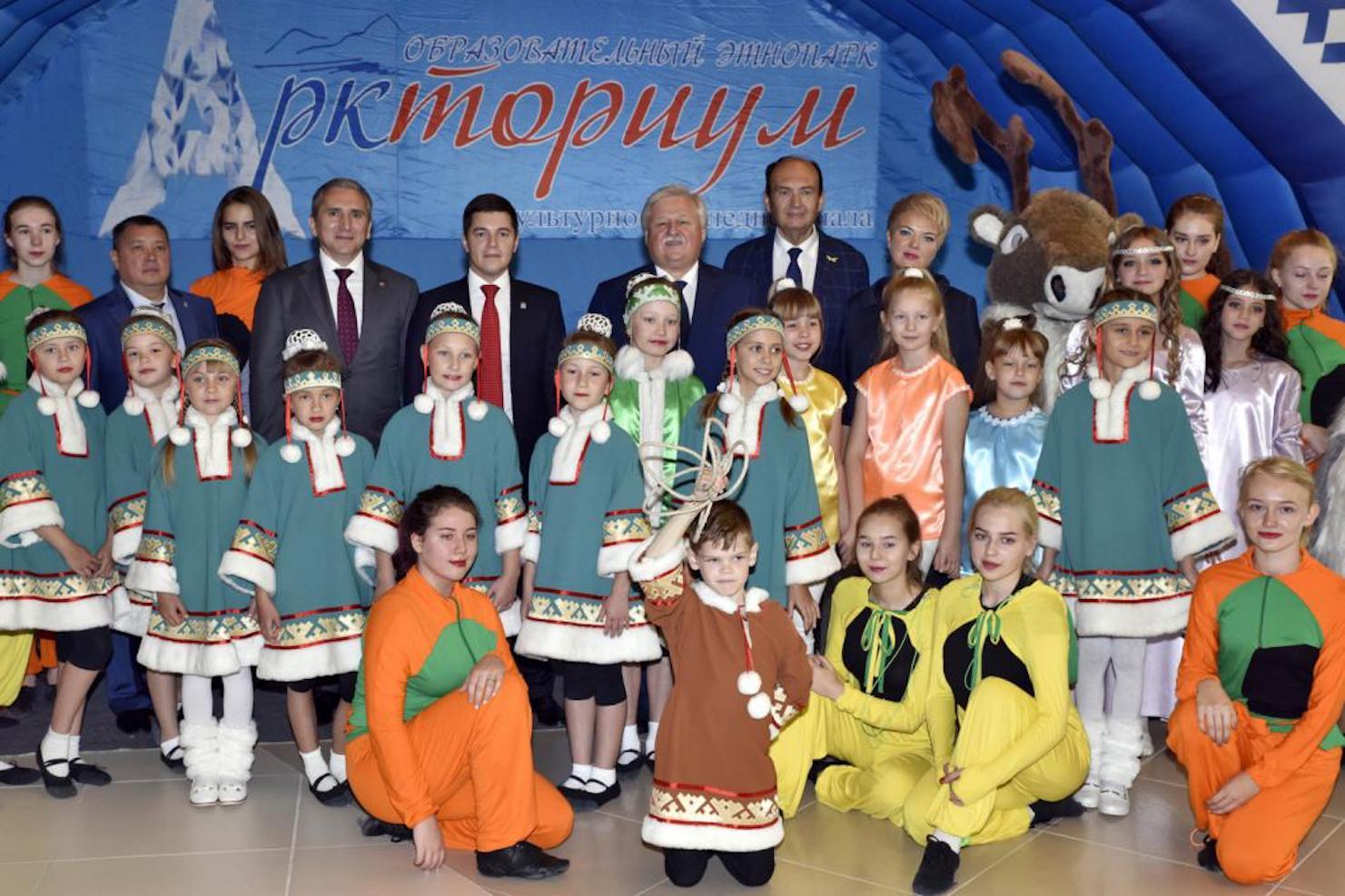 «Аркториум» представил Александру Моору и Дмитрию Артюхову традиции коренных малочисленных народов Севера